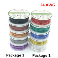 30m 24 AWG Flexible Silicone Wire RC Cable Line With 5 Colors To Select With Spool