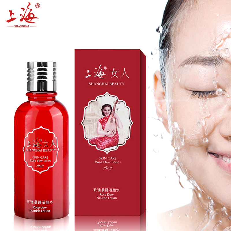 SHANGHAI BEAUTY Rosa Dew Nourish Rejuvenation Toner Lotion face Skin Care Anti-Aging Moisturizing Whitening smooth soft Compact new x7 smart watch with heart rate clock ultra long standby ip68 waterproof sports smartwatch message push for android ios phone