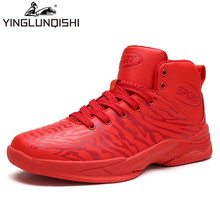 YINGLUNQISHI 2016 Hot Sale  Men Casual New Fall High – top Shoes Men' s High Shoes Tide Shoes Korean Boots Red Shoes Men