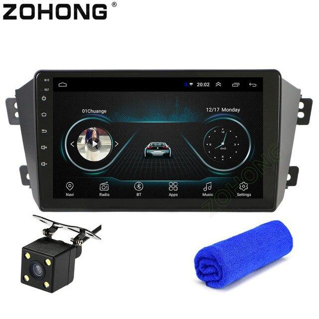 9 インチ 2.5D アンドロイド 8.1 カー dvd プレーヤー GPS 吉利 Emgrand GX7 EX7 X7 車の gps ナビゲーションラジオステレオレコーダー BT wifi マップ
