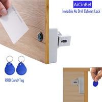 IC Card Sensor Digital RFID Drawer Card Lock DIY Electronic Invisible Hidden RFID Cabinet Lock