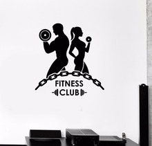 Art  Wall Sticker Fitness Club Decoration Vinyl Removeable Poster Sports Gym Motivition Decal Modern Bodybuilding LY157