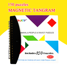 150 72 Puzzles Magnetic Tangram Kids Toys Challenge Your IQ A Montessori Educational Magic Book Suit