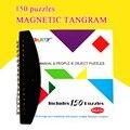 150/72 rompecabezas azulejos magnéticos juguetes para niños desafío tu coeficiente intelectual Montessori educativos libro de magia traje para 3-100 años hobby regalo