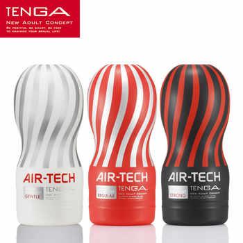 Taza de vacío reutilizable Original japonesa Tenga air-tech, Vagina de silicona suave, Vagina Real, bolsillo Sexy, masturbador masculino, Juguetes sexuales