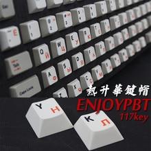 Cool Jazz pbt teclado mecánico keyboarded cereza caliente 117 teclas claves perfil de sublimación negro sobre negro japonés russain