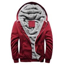 Бесплатная доставка новинка 2015 мужчин плюс бархатные толстовки сплошной цвет с капюшоном пальто толстый и теплый большой размер 4 вида цвет...(China (Mainland))
