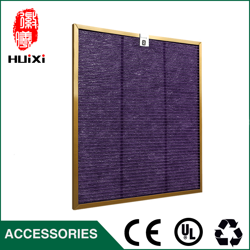 320*290*10mm Multi-function Formaldehyde Filter Screen AC4121 Filter for Air Purifier AC4002 AC4004 AC4012 to Clean Home hot sale 320 290 24mm ac4124 air purifier hepa filter screen to filter pm2 5 with high efficiency for ac4002 ac4004 ac4012
