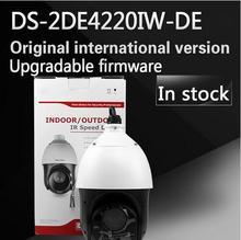 Kostenloser versand englisch version DS-2DE4220IW-DE 2MP Ip-kamera Mini PTZ Kamera überwachungskamera statt DS-2DE4582-A