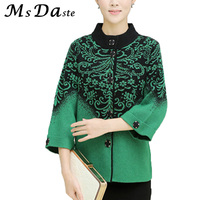 Women Cardigans Loose Shawl Autumn Batwing Sleeves Lady Knit Sweater Coat Female Floral Cardigans Jackets Khaki Green Red M~4XL