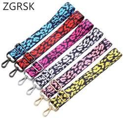Сумка погоны длинный ремешок Сумки модные аксессуары пояса красочные широкий ремень аксессуар леопарда для сумка ремень