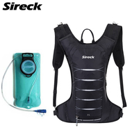 Sireck 2L Water Bag 3L Hydration Backpack Camping Marathon Cycling Climbing Running Water Backpack Bladder Mochila