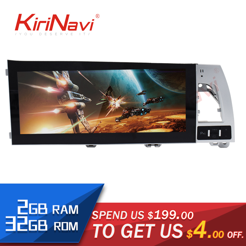 KiriNavi 10 25 Touch Display Android 7 1 For Audi Q7 Car Radio MP5 Audio GPS