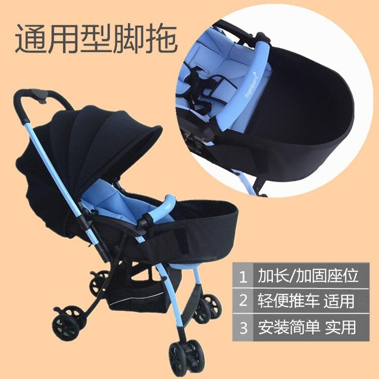 Generic Baby Stroller Footrest 32cm Bumper Toddler Baby Stroller Booster Feet Infant Baby Stroller Foot Dragging Activity & Gear