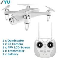 JYU Hornet 2 RC Racing Quadcopter 5 8G 4K HD 1080P 2MP FPV Version With LCD