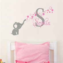 Art  Wall Sticker Baby Girl Decoration Vinyl Removeable Nersery Poster Design Name Personalized Beauty OrnamentLY197