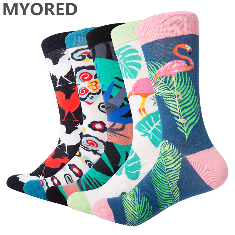 the Weather Lightning Cloud Pattern Men In Tube Socks Cotton Autumn Winter Rain Chaussette Homme Calcetines Hombre cosplacool Latest Collection Of