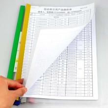 Coloffice 5 шт./лот необычный, прозрачный, папка для документов, канцелярские принадлежности для офиса, хранение деловых документов, случайный цвет