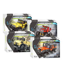 Newtoystechnic Blocks The  ATV Technic Car Model Building Friends Bricks Kids Toys For Children Gift