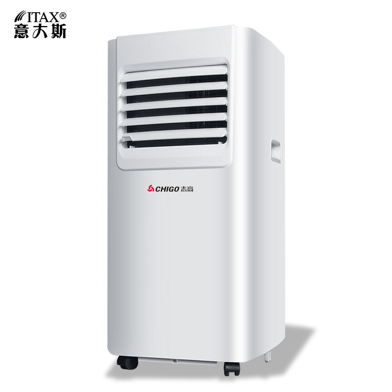 Home Office Mobile Air Conditioner 1 Single Cold Home Living Room Free Installation One Machine S-X-1156A