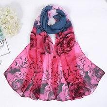 KANCOOLD, Модный женский шелковый шарф, квадратный платок, шарфы для женщин, Одноцветный, в горошек, с принтом, длинный, мягкий, обёрточная бумага, Женская шаль, S10 SE13