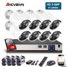 8 Uds impermeable Bullet 5MP cámara IP de seguridad del hogar 8CH DVR neto Poe sistema CCTV Kit de vigilancia negro gratis