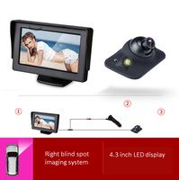 Right blind area camera Cigarette Powered HD car camera for Right left blind spot area Car rear view Parking monitor kit System