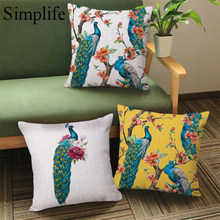 Gentil Peacock Pattern Pillow Case Soft Comfortable Car Cushion Cover Trendy Home Office  Supplies Wear Resisting
