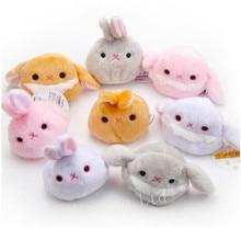 8pcs/Lot Rabbit Stuffed Soft Plush Dolls Toy Kids Birthday Gift 7cm