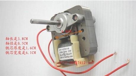refrigerator parts refrigerator motor axial length 3.8CM cooling fan motor 23W JDF10-6116 cooling fan motor refrigetor motor freezer parts motor is3215eab