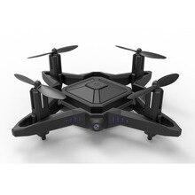 T911W Wifi FPV Drone 2,4g 4CH RC Quadcopter Wifi FPV RC Quadcopter 6-axis gyro con cámara HD RTF UAV plegable RC modo Juguetes