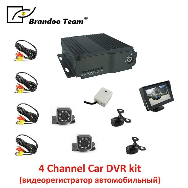Дешевый 4 канал; Автомобильный видеорегистратор комплект, MDVR с русский/английский меню, 4ch авто видеорегистратор для автомобиля автобусов и ...