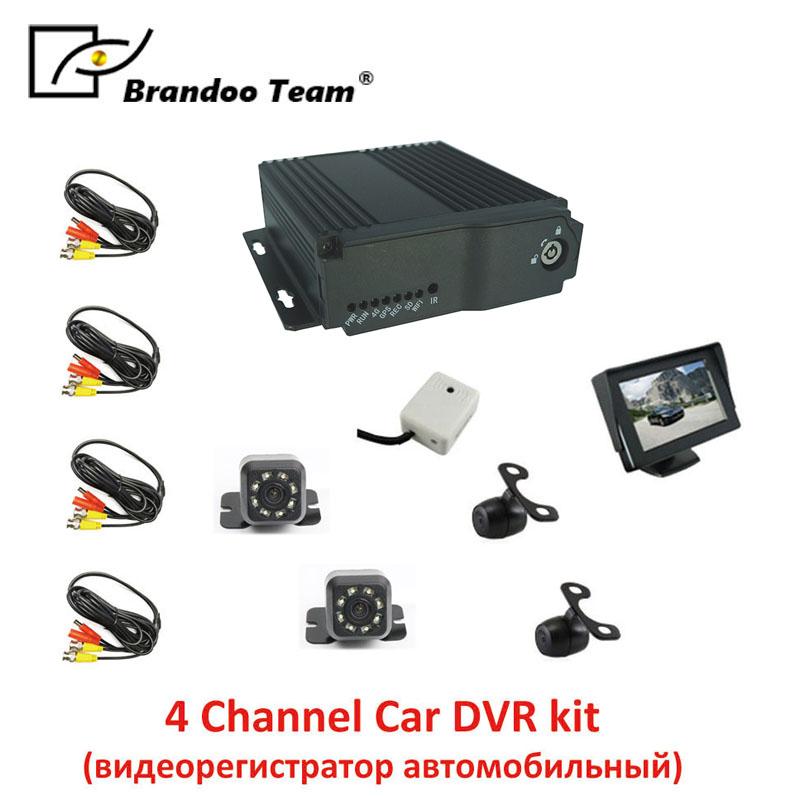 Cheapest 4 channel CAR DVR kit MDVR with Russian English Menu 4ch Auto video registrar for