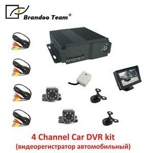 Image 1 - EL kit DVR para coche de 4 canales más barato, MDVR con menú ruso/Inglés, Registrador de vídeo para automóvil de 4 canales para autobuses y camiones