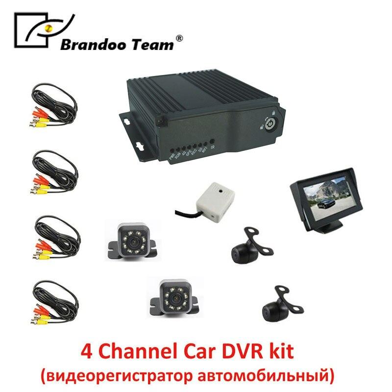 Moins cher 4 canal dvr de voiture kit, MDVR avec Russe/Anglais Menu, 4ch Auto vidéo greffier pour la voiture bus et camions