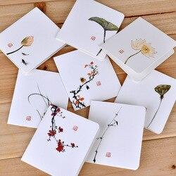 2 шт./партия, Новая китайская картина, мини-открытка в виде лотоса, открытка на день рождения, конверт с надписью, подарочная карта, комплект, ...