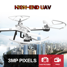 цена на MINI 2.4G Remote Control Toys 4CH 6Axis RC Quadcopter Mini rc Helicopter Radio Control Helicoptero with LED light camera dron