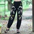 La moda de Nueva Retro 2016 Otoño Primavera Loose Harem Pockets Negro Elástico de Cintura Alta Mujeres Pantalones Pantalon Femme