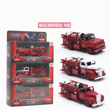 Retro fire truck 1:43 alloy car toy diecast metal toy vehicle Children's educational toys collection model free shipping