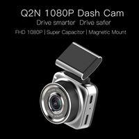 Anytek Q2 Car DVR DVRS Radar Detector FHD 1080P Video Recorder Cam Dash Camera ADAS LDWS Removable Magnetic Support