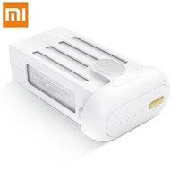 Drone Battery 5100mAh Intelligent Flight Battery For Xiaomi 4K 1080P Version RC Drone Quadcopter Accessories High Capacity