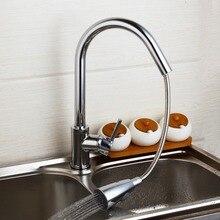 Бортике хром латунь кухонный кран Pull Out опрыскиватель сосуд бар раковина кран Одной ручкой отверстие смесителя