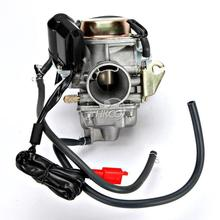 free shipping Motorcycle Carburetor Carb For GY6 150CC Go Kart Moped Scooter ATV of Blade Kinroad