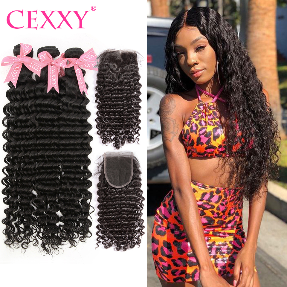 CEXXY Jerry Curly Bundles With Closure Virgin Hair Brazilian Hair Deep Wave Bundles Human Hair 3