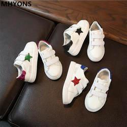 2019 новая детская обувь весна осень мальчики девочки дышащая удобная обувь для отдыха высокое качество детская Нескользящая спортивная