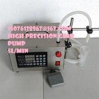 5L/최소 높은 정밀 기어 펌프 액체 충전 기계 자동 충전 기계 음료 충전 기계