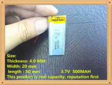 3 7V Blue Devils V3 applicable 402050 042050 500MAH MP4 MP5 X19MP3 battery