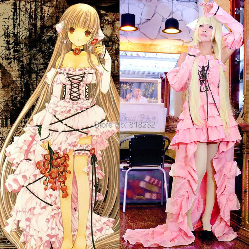 Chobits Chii Eruda Monarch Train Dress Uniform Outfit Anime Cosplay Costumes 7efd9b29f87c