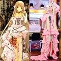 Chobits Chii Eruda Monarch tren vestido de uniforme traje del Anime trajes de Cosplay