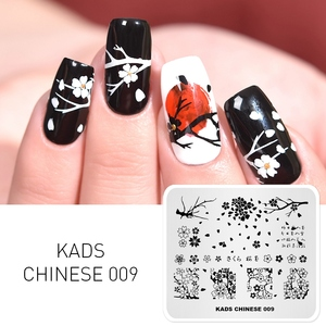 New Arrival Nail Art Template Chinese Style Letter Stamping Printer Plates Stencil for Nails Nail Art Design 3D Mold(China)